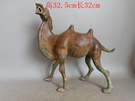乡下收的战汉老青铜骆驼摆件