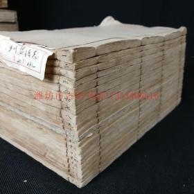 清光緒白紙大開木刻本《四川鹽法志》20冊40卷全 極多木版圖 刻印精湛 版畫細致