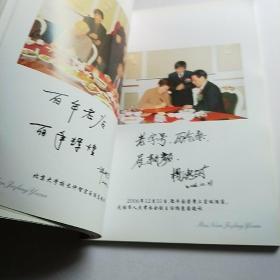 聚丰园【江南美食百年老店百年回眸聚丰名店美食图片三亚图片