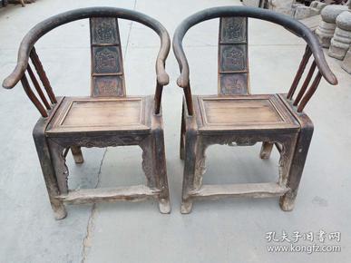 """清代柳木圈椅,后背雕工精致 寓意极好""""福禄寿""""全品zxh尺寸如图 运费自理"""