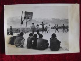 """六十年代老照片    在西藏阿里专区。驻噶尔昆沙的机关女子球队和35岁以上的""""老头对""""          照片15厘米宽10.2厘米    B箱——18号袋在山峰下交锋"""
