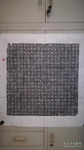 春节优惠:唐代董秀墓志铭原石拓片