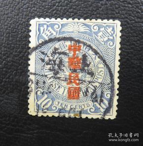 清代蟠龙qy88.vip千亿国际官网壹角销--10月16日上海--小圆戳
