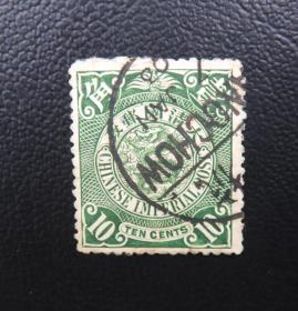 清代蟠龙qy88.vip千亿国际官网壹角销--1903年1月7日(HANGCHOW)杭州--小圆戳
