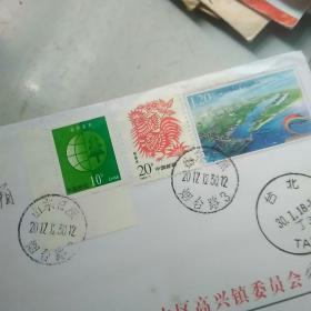 山东日照烟台路实寄台湾台北封   贴1993-1