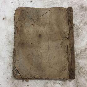 民国宗教手抄本:请圣科