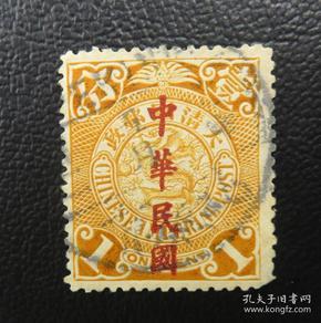 清代蟠龙qy88.vip千亿国际官网壹分销--北京癸-邮戳