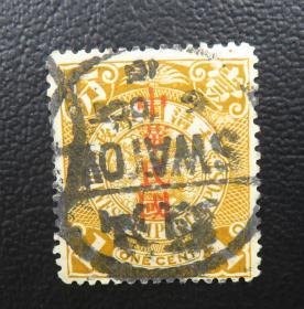 清代蟠龙qy88.vip千亿国际官网壹分销--1913年10月6日(SWATON)汕头--小圆戳(少墨)