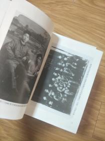 《人民的好公仆――李干》【李干夫人签名印章赠送本】前有多页珍贵照片!