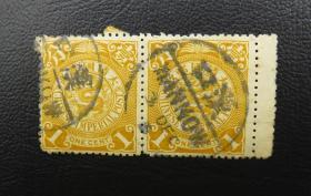 清代蟠龙qy88.vip千亿国际官网壹分销--1905年12月3日(HANKOW)汉口--小圆戳(双联)