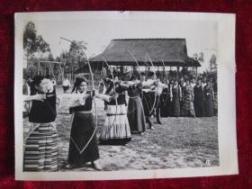 六十年代老照片    在西南民族学院学习的我国少数民族的学生们 在举行射箭比赛           照片15厘米宽10.2厘米    B箱——18号袋