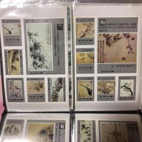 【湖南长沙火柴:火花】梅兰竹菊,共4张20枚+4套全