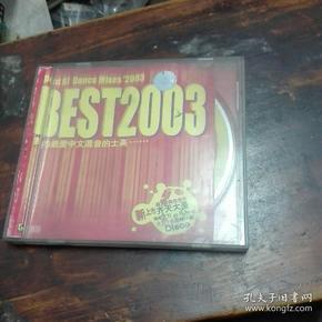 CD我的最爱中文混音的士高