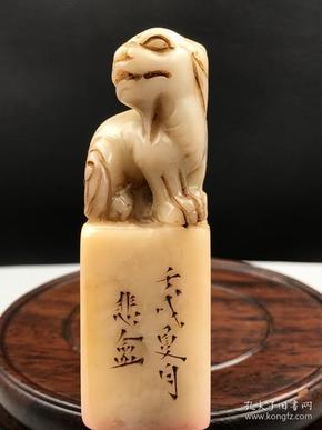 旧藏寿山石印章101464