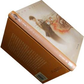 名字 唐·德里罗 精装 美国后现代小说书籍 现货 绝版珍藏