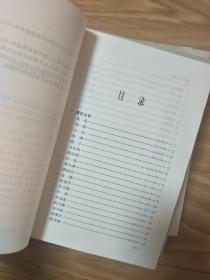 《安庆人物传》安庆籍名人大全!