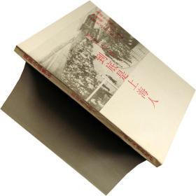 到底是上海人 张爱玲 海派小品 书籍 现货 绝版珍藏