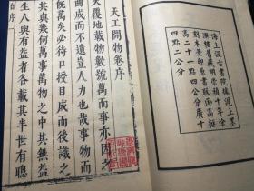 黄石公 素书