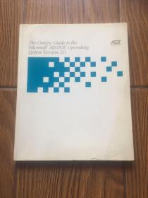 The Concise Guide to the Microsoft MS-DOS Operating System Version 5.0
