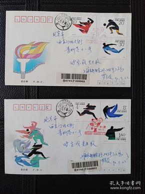 北京亚运会三。