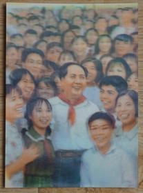 朝鲜1993年毛泽东诞辰100周年彩色立体光栅纪念邮资明信片1959年毛主席去韶山和少先队员中学生在一起m77