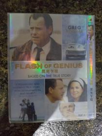 法庭律师系列:灵光乍现/天才闪光Flash of Genius2008美国格雷戈·金尼尔