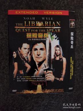 宝藏探险系列:图书馆员:寻找命运之矛的探险The Librarian: Quest for the Spear 2004美国诺亚·怀尔