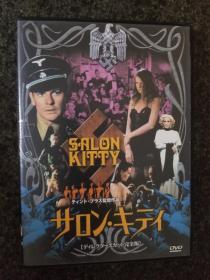 丁度·巴拉斯作品集:纳粹荒淫史Salon Kitty1976意大利