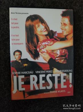 浪漫真情系列:爱情30拉警报/我决定留下Je reste!2003法国苏菲·玛索
