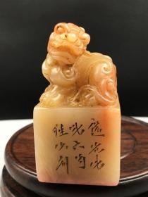 旧藏寿山石印章101465