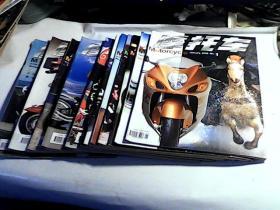 摩托车2000年第1.2.3.4.5.6.7.8.9.10.11.12期【全年共12本合售】.
