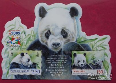 皮特开恩和瓦努阿图2009联合发行香港邮展大熊猫异型小全张新j