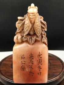 旧藏寿山石印章101466