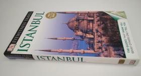 伊斯坦布尔 旅游百科 DK Eyewitness Travel Guide: Istanbul