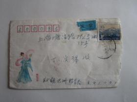 1981年新疆巴州寄上海塘沽路航空实寄封