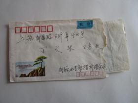 1982年3月新疆巴音郭楞州寄上海新昌路航空实寄封
