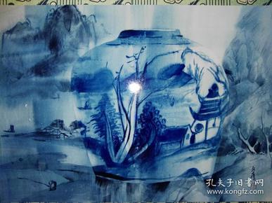 资料照片;徐文藻水彩画