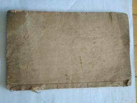 朱熹集注.孟子卷六、七木刻本