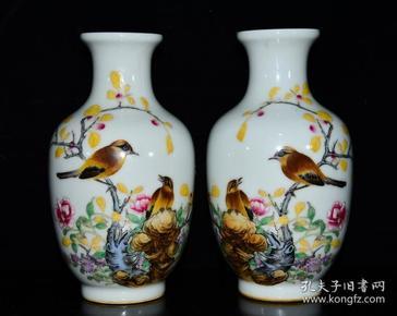 清雍正年粉彩花鸟纹花瓶