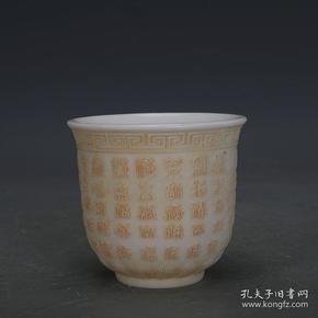 青花瓷盘子罐子杯子摆件文房用品古玩杂--佛杯1