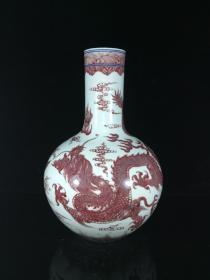 清乾隆年釉里红龙凤纹天球瓶