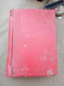 1964.年科学技术普及资料合订本