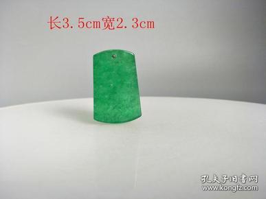 清代传世天然冰种满绿翡翠平安佩