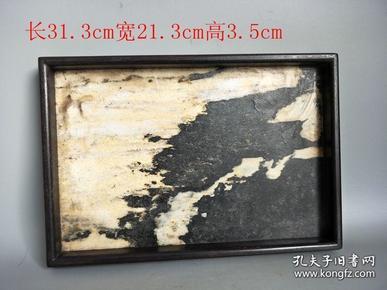 清代传世老镶嵌石板紫檀木托盘