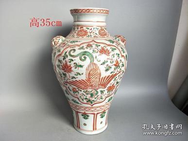 乡下收的元代红绿瓷凤凰瓷瓶