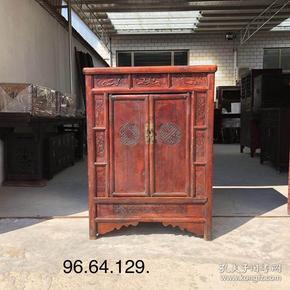 清中期 榆木质储物柜,高浮雕,五种花型,全品,包浆圆润,一流品相,尺寸96.64.129cm