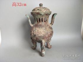 乡下收的少见的战汉老青铜熏炉