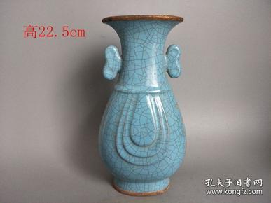 乡下收的宋代官窑包金瓷瓶