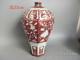 乡下收的明代釉里红瓷瓶.