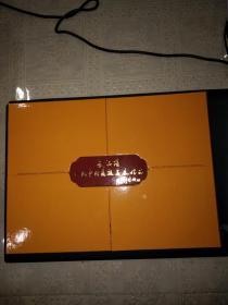 长江颂全国中国画提名展作品个性化邮票8版每版含80分邮票16枚总面值102.4元带册